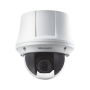 Domo PTZ TURBOHD 2 Megapixel / 15X Zoom / Uso en Plafon / Interior / RS-485 / WDR 120dB / Ultra Baja Iluminación